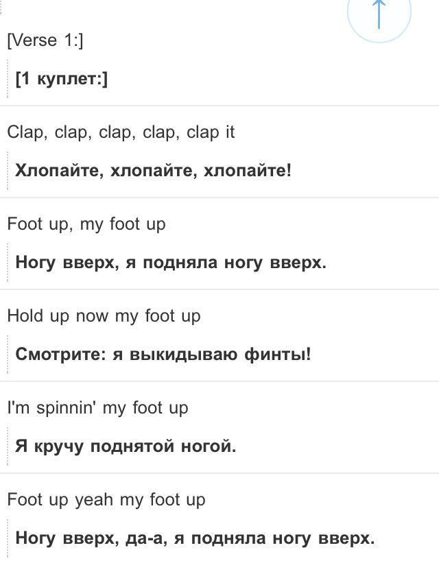 Для тех кто думает, что русская поп музыка тупая. beyonce - 7/11 http://t.co/whU6bMCvjw