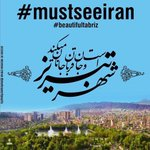 #Tabriz , A Must See City in #Iran #MustSeeIran @AliAraghchi @TehranMunicipal @TelegraphTravel @HuffingtonPost http://t.co/1RnT81KIpR