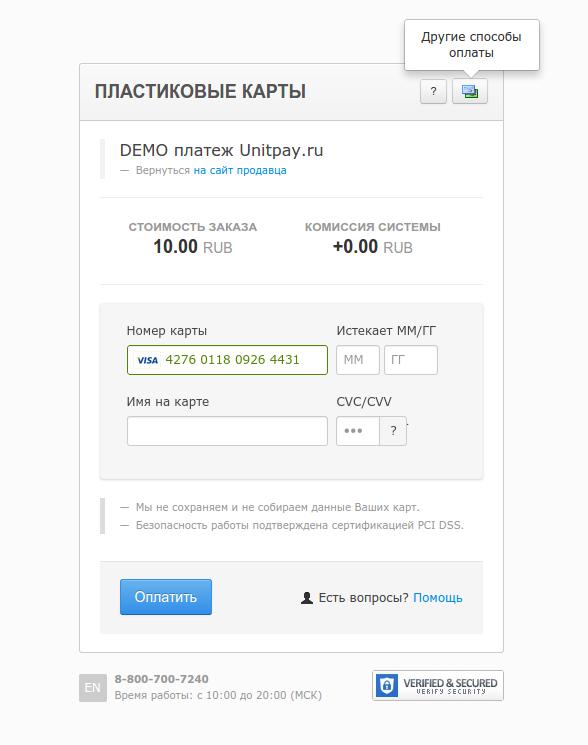 Ангарск банковская visa карта gold цена
