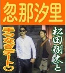 test ツイッターメディア - 忽那汐里♡松田翔太 https://t.co/zcjVZaorPP