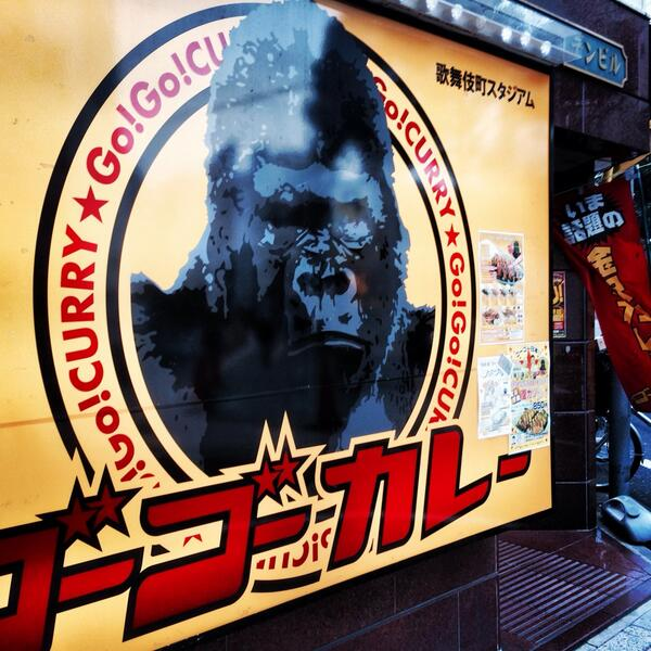 @BrunoMars yo!  Check this curry house in Japan..  Remind you of something??  Haha http://t.co/JzISPl9GK0
