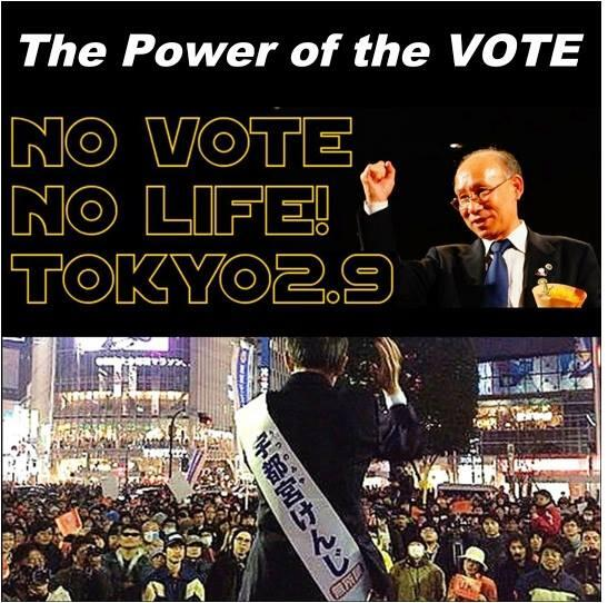 """カッコいいのでRT """"@TeamUtsuken: 東京デモクラシー、始動。 「ここに居るすべての人が99%なんです!」 宇都宮さんの言葉、熱かった! http://t.co/LkmU9lVuam"""""""