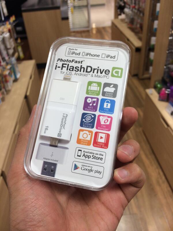 iPhone と直接接続できる「USB」メモリが AppBank Store 渋谷に緊急入荷。使い方などを直接解説しますので遊びにきてくださ〜い♪  http://t.co/gwVHByrCA6 http://t.co/70hsttjXGn