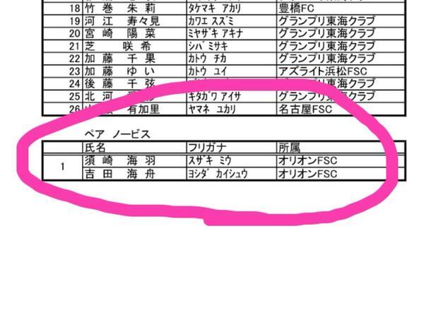 須崎海羽の画像 p1_19