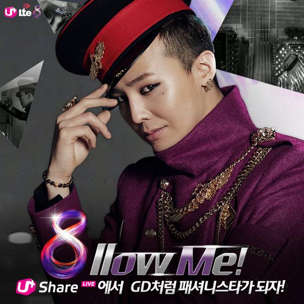 GD의 U+LTE8 Limited edition광고보러 U+Share LIVE로 8llow Me! 이벤트 참여하기>>http://t.co/vGvfxgZzYn http://t.co/DqHLdXajtR