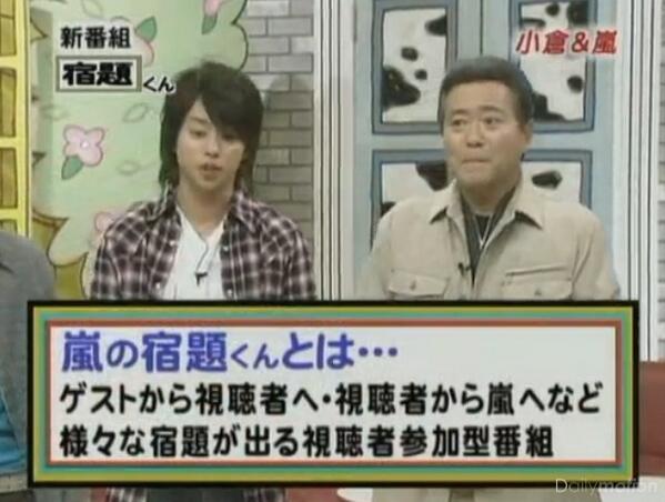 """test ツイッターメディア - 嵐ファン【アラシック】     あるある   小倉智昭さんを、    """"おぐさん""""    と呼んでしまう  あるあると思ったらRT♪  https://t.co/NBwDlfhmv6 #嵐"""