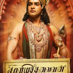 RT @KTthemovie: Design03 featuring Prithviraj @Actor_Siddharth @vasantabalan @Vedhika4u @sash041075 @Varunmanian @ynotstudios2010 http://t.…
