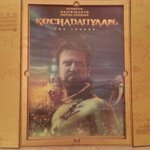 Grand invite for Rajinikanth Sir - @deepikapadukone starrer #Kochadaiiyaan on 9 March. Music: AR Rahman. Pic 2 http://t.co/i6P5ZXW8Oy