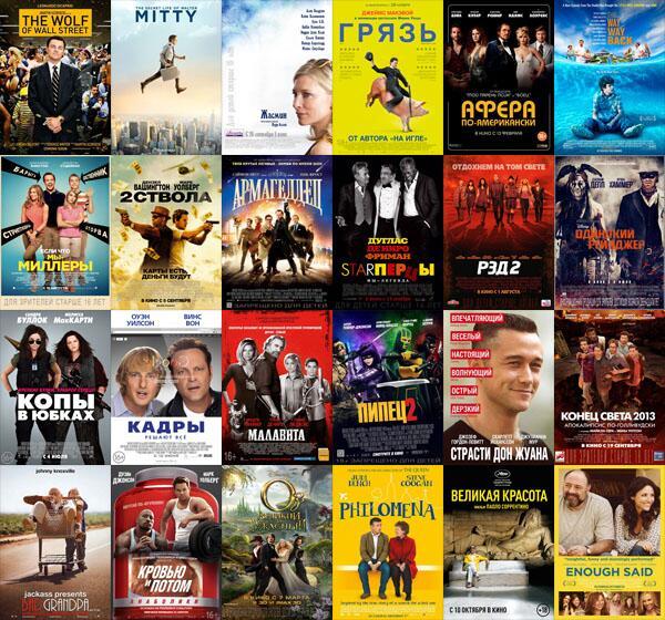 фильмы 2015-2016 список лучших фильмов российские