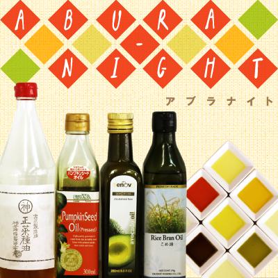 """【募集中!(京都・3/28)】94歳の現役職人がつくる菜種油や小豆島の絶品オリーブオイルなどニッポンのおいしい油が大集合!?食と油の関係を考える"""" Oil-Hack""""を京都で実施! http://t.co/pHo5GlQZCJ http://t.co/h6S4CQPfIo"""