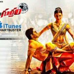 RT @ShrutiH_FC: #RaceGurram is 1st in itunes! Congratulations to the whole team of RG! - @MusicThaman @shrutihaasan http://t.co/9tSm1IEbe3