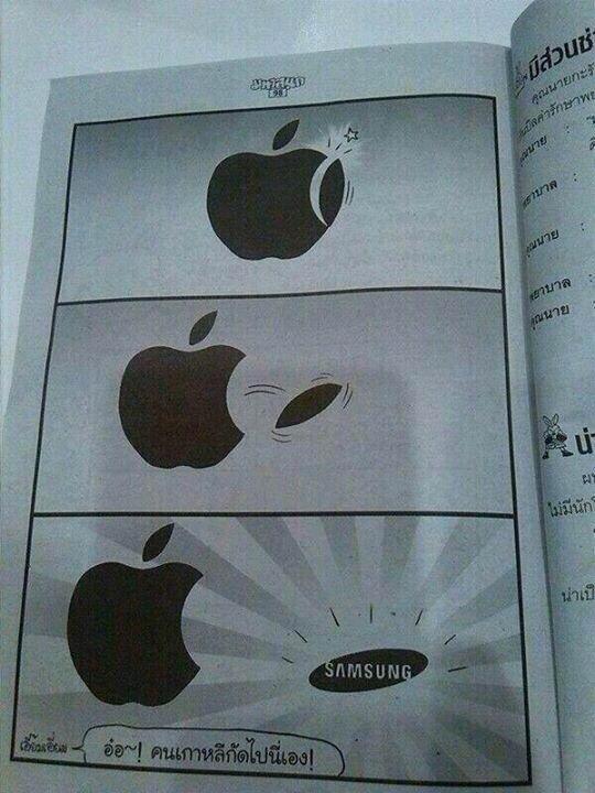 De dónde salió Samsung? http://t.co/ijMmJlNIJj