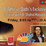 Live & Exclusive Interview of #DrQadri with @Shahidmasooddr on Jaag Tv Fri Apr 25 at 8pm #IncompetentRulers #Pakistan http://t.co/8OKtAJQKji