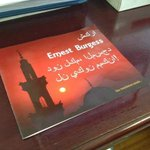 Arabic used in Rutherford mayor candidates attack ad actually backward http://t.co/MstAOEdQps http://t.co/B8tyy767RD