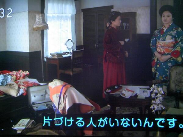 花子とアンの画像 p1_19
