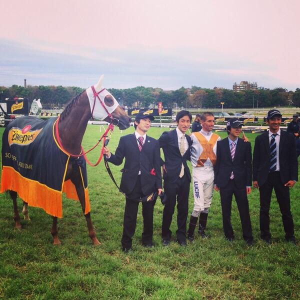 Celebrations all round for the Hana's Goal team, winner of the Group 1 Schweppes All Aged Stakes http://t.co/iEeDzUDFlX