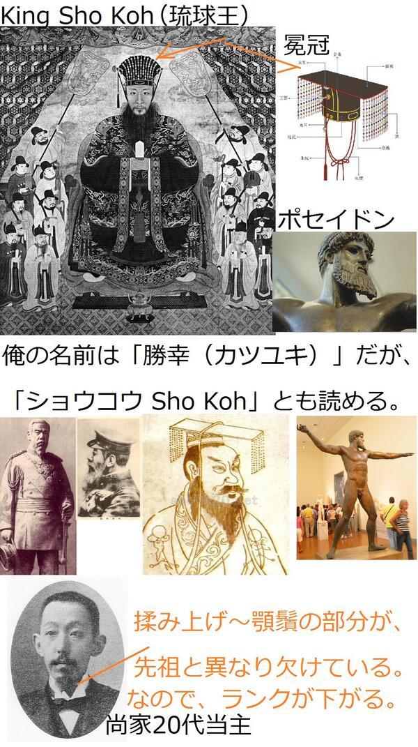 武壇2ちゃんねる分壇之威風八極YouTube動画>88本 ->画像>369枚