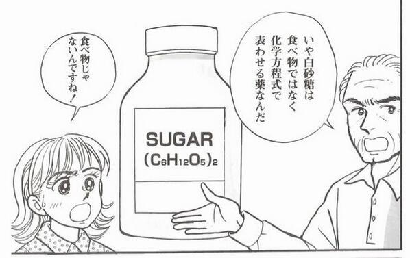 毒だから子どもは舐めたらいけないんです。あ、うっかり大事な茶碗を… RT @SciCafeShizuoka 薬なら有り難いではないですかw RT @Ra_koyama @Taki1000 … http://t.co/MtN1dUTZ0D @clarakeene @Taki1000