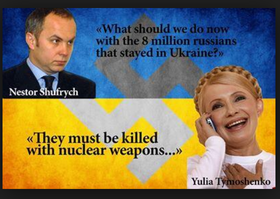 In 2012 Yulia Tymoshenko embraced neo-Nazism in Ukraine by signing an agreement with Svoboda