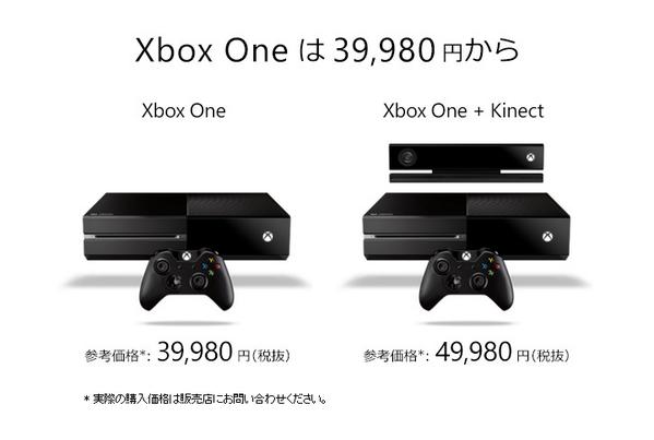 オールインワン エンターテイメント システム「Xbox One」を39,980円(税抜参考価格)で2014年9月4日(木)に発売! #xboxoneJourney http://t.co/Euc9dCtKK1 http://t.co/Acl2I9esty