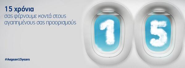 Γιορτάζουμε 15 χρόνια Aegean! 15 χρόνια σας φέρνουμε πιο κοντά στους αγαπημένους σας προορισμούς! #Aegean15years http://t.co/7Ahq0Bs1Qh