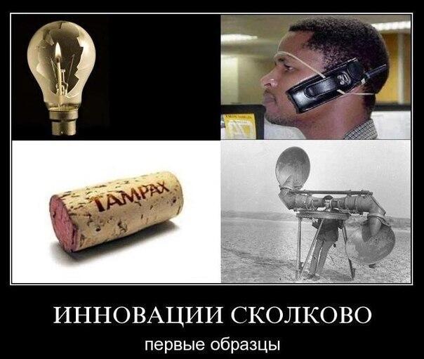 Россияне начали массово скупать бытовую технику в кредит из-за обвала рубля - Цензор.НЕТ 2472
