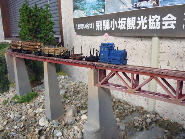3Dプリント機関車が 走ってます! http://t.co/K3gUbHZGj5  制作者様のブログ→ https://t.co/NOYnDzLjAQ小坂森林鉄道/ http://t.co/hG0M4Jmdzc