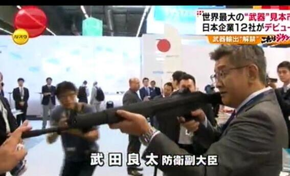防衛のトップに近い人が銃器の取り扱いに無知というのは、赤旗としては喜ばしいことだと思う RT @akahataseiji: パリの武器国際展示会に出席した武田良太防衛副大臣が、展示物のライフルを人に向け、その相手から「やめろ」 http://t.co/eBzvdlDSDk