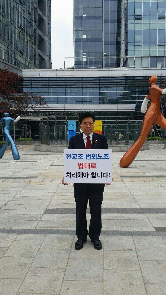 #safekorea 잘못 봤나 했더니  홍문종의원이 맞군... 이런 소신과 배포는  있어야 전교조도 잡고 새누리당내  오락 가락 뻘건분들도 잡겠지 꼭! 당대표 되시길   화이팅!! http://t.co/DKxAHkWDMT