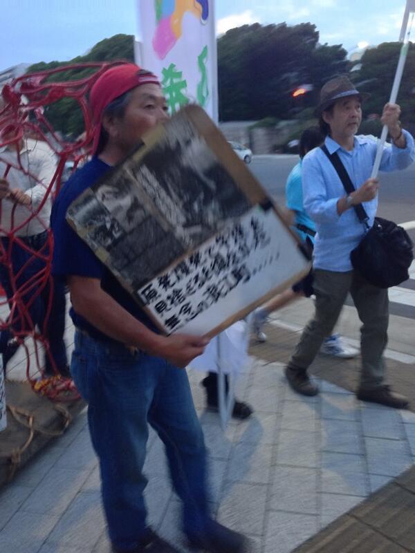 希望の牧場、一行が国会前に到着! http://t.co/yNFgHfEF25