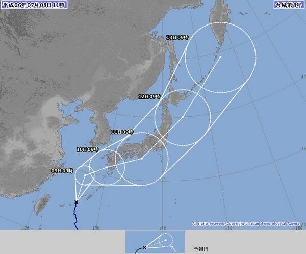 台風5日間予報が更新されたぞーーードコドコドコ http://t.co/hKaqDlQhab