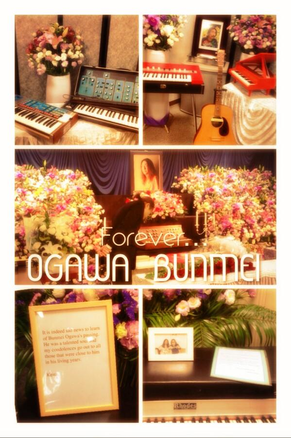 我々すかんちの最愛の家族であり 日本で最もフランクザッパに似ている 真の人情音楽家!小川文明氏の告別式が本日厳かに行われた事をファンの皆様にご報告致します。 村原康介君のハモンド演奏は後奏で遂に絶頂に達し故人を偲びました!  合掌 http://t.co/yWW6NhTz6M