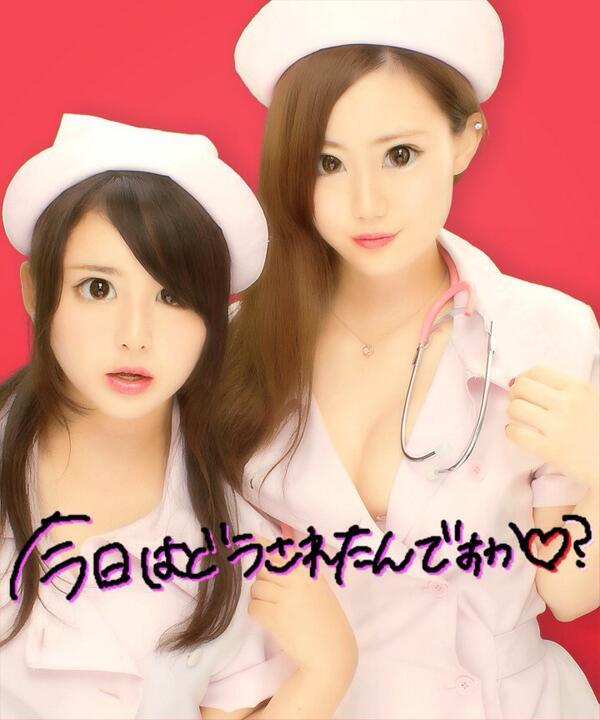 ナース・看護婦 Part2xvideo>26本 fc2>1本 YouTube動画>1本 ->画像>247枚