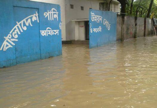 পানির উন্নয়নে ভেসে গেলো RT @NSakib_: Irony. http://t.co/OPGMShVjW4