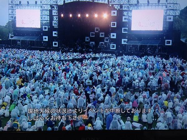 Amuse Fes in つま恋 のWOWOW生中継、静岡に竜巻注意報が出て、ライブ中断で全員座るようにとアナウンス http://t.co/NPwnKPqw0S