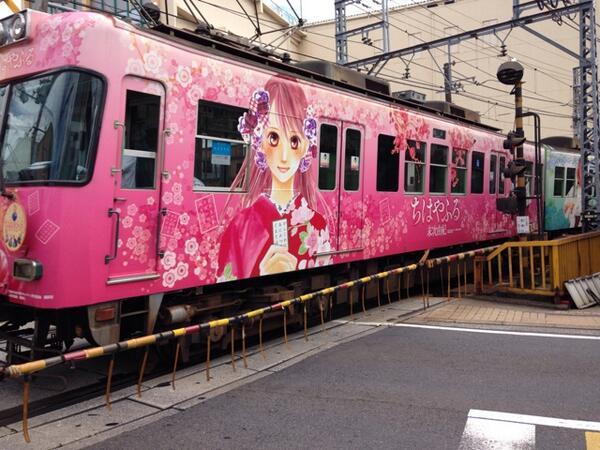 おー京阪電車ちはやふる車両! http://t.co/TFotvFS2NX