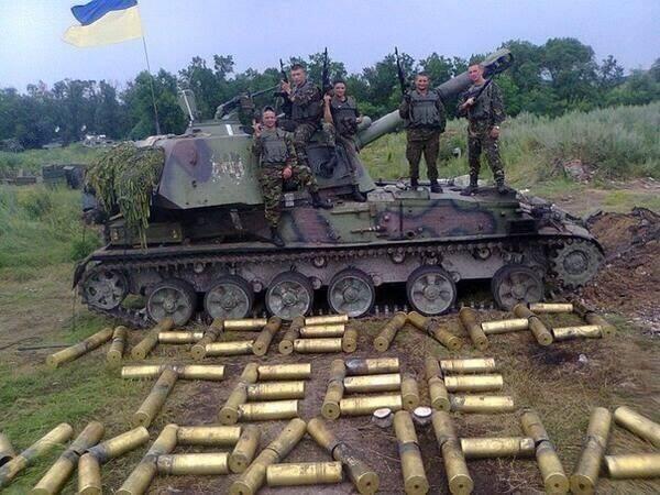 """Солдаты выложили из отстрелянных гильз фразу: """"Люблю тебе, Україна"""" http://t.co/yqik2DEJrW"""