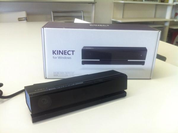 kinectv2きた〜。早かったー。 http://t.co/w9EtbH3dq1