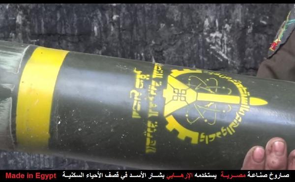 صاروخ صناعة الجيش المصري يستخدمه بشار في قصف الشعب السوري .. http://t.co/SGbw9Mfn0U