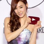 RT @SNSDaddicted: Tiffany receiving the Youtube Video of the Year Award #HappyBirthdayTiffany #ᄐᄑᄂᄂᄋᄌ #HappyPinkPigDay http://t.co/gJjzY8JFAC