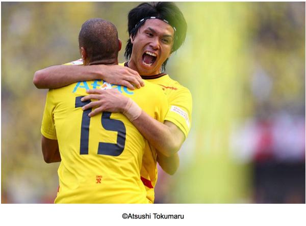【サッカー】南米の本気を生で見るチャンス!「スルガ銀行チャンピオンシップ」の見どころを担当者に直撃 - Ameba News [アメーバニュース] http://t.co/HY7fUVs6Nh #news #reysol http://t.co/NdnGw3tTUH