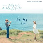 "EXO's Chen OST for ""It's Okay, It's Love"" Places 1st on Music Sites http://t.co/kCGWTQS4nN http://t.co/6K5Osg5Ggr"