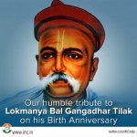 """Swaraj is my birth right and I shall have it""
