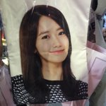 Yoona pillowcase http://t.co/pJkrVXkUUM