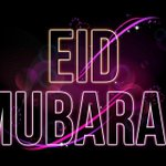 Happy EID MUBARAK to all Muslims. Have a great day #BeliefOverHope #EidAlFitr http://t.co/8ZbW7SlrUo