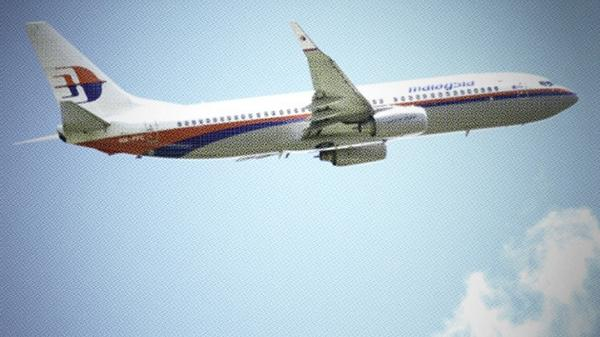 Malaysia Airlines may switch to a new name in wake of tragedies: