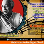 Tributes to #India 's most illustrious #vocalist Dr. #VasantraoDeshpande on his 31st #DeathAnniversary! #Pune http://t.co/Y2qefhfkXi