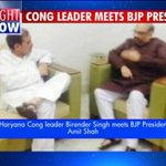RT @timesnow: Ahead of Assembly elections, Haryana Congress leader Chaudhary Birender Singh meets BJP president Amit Shah http://t.co/mWmrEqMtJO
