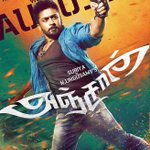 #Anjaan censored with U. All set to entertain you totally on 15th August folks:-) http://t.co/GH715NAcBe""