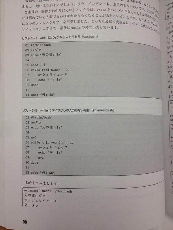 サンプルコードおかしい http://t.co/2wAfg4NFms